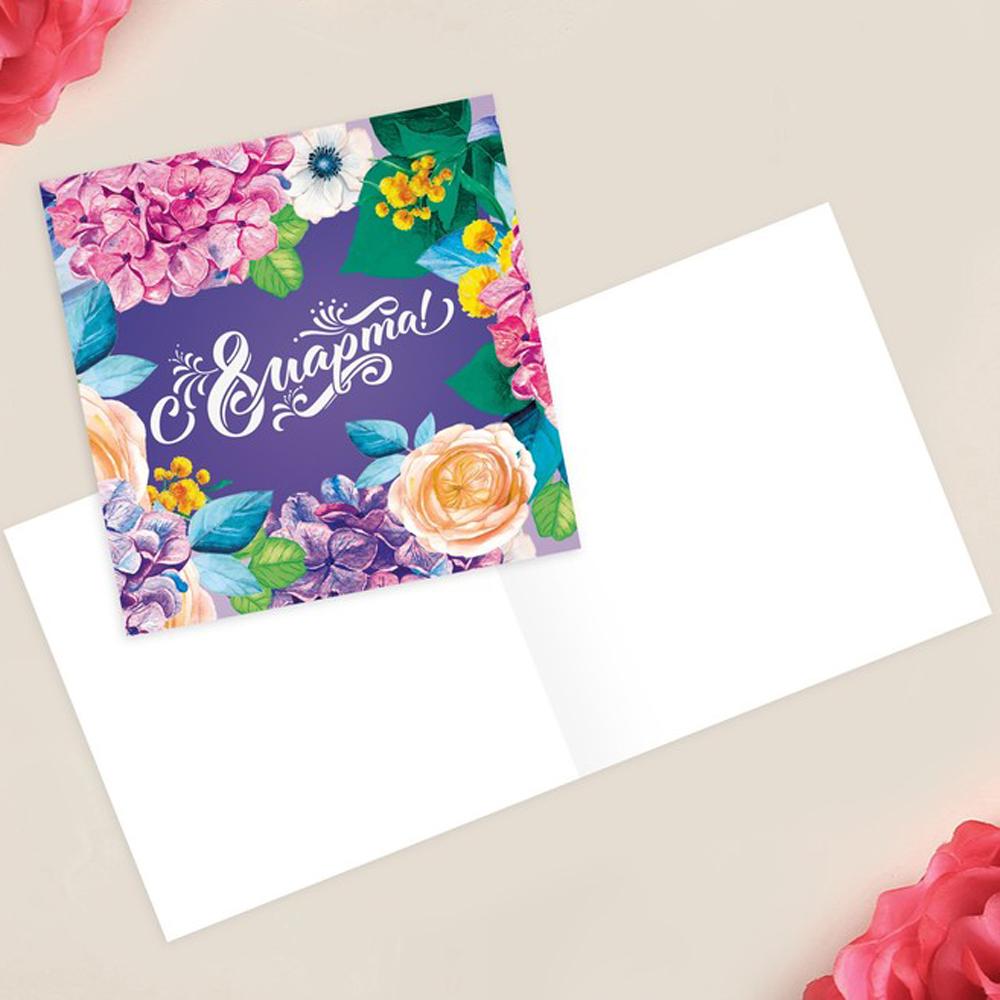 Картинках, открытки в интернет магазине
