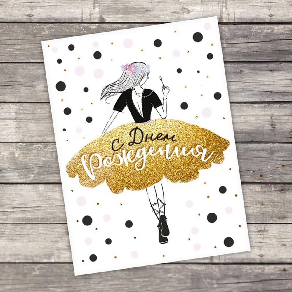 Открытка лебеди, поздравительная открытка современная