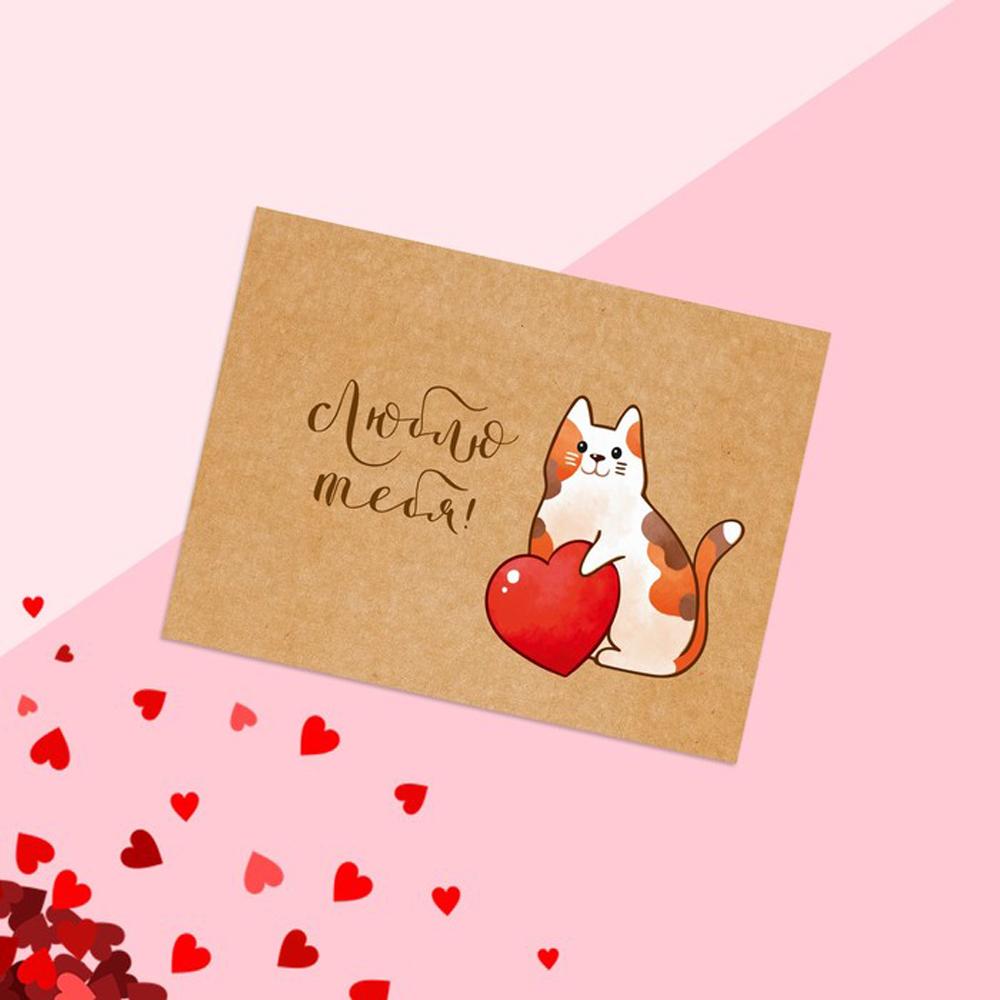 Интернет открытки любимому, днем рождения любаня