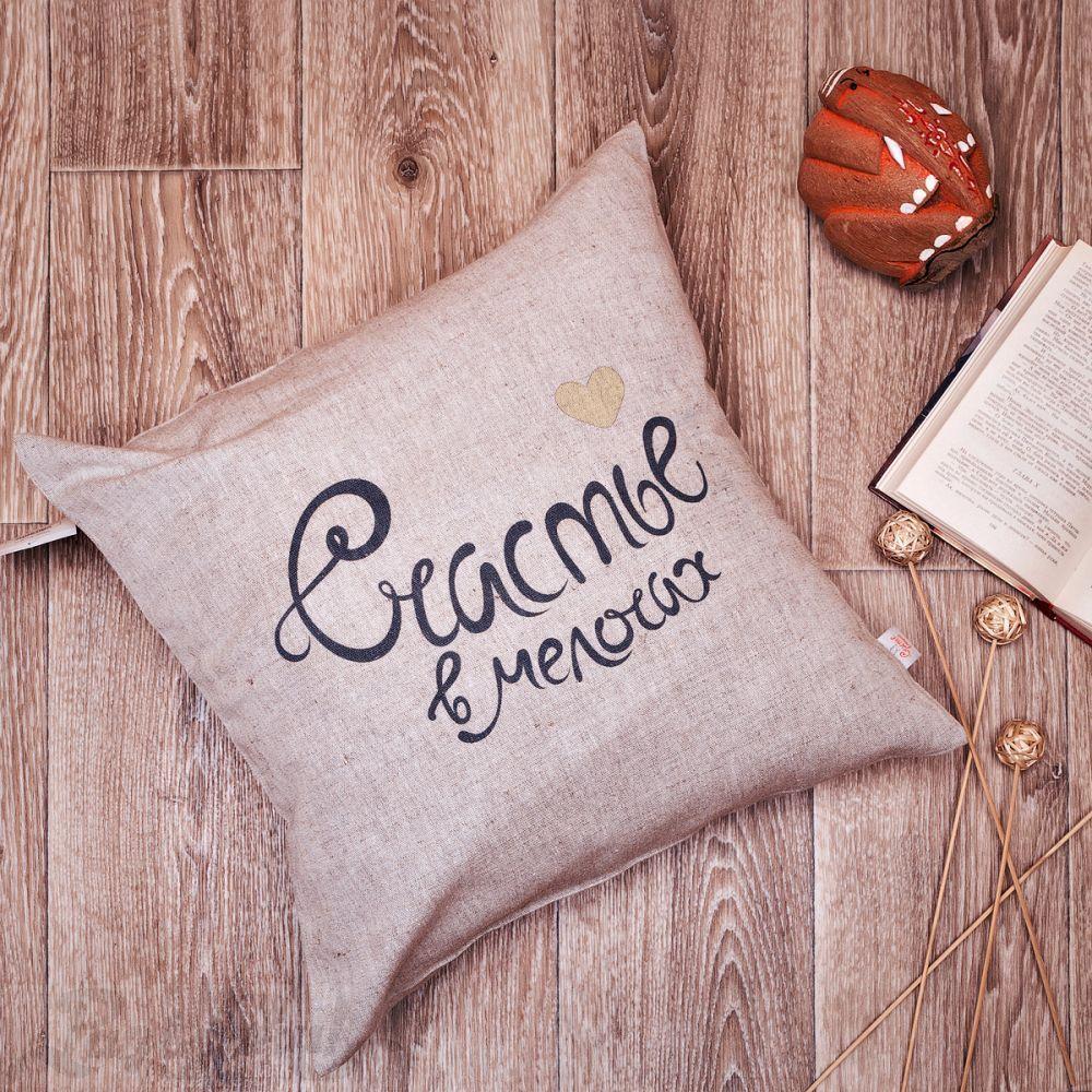 Поздравления к подаркам одеяло и подушки